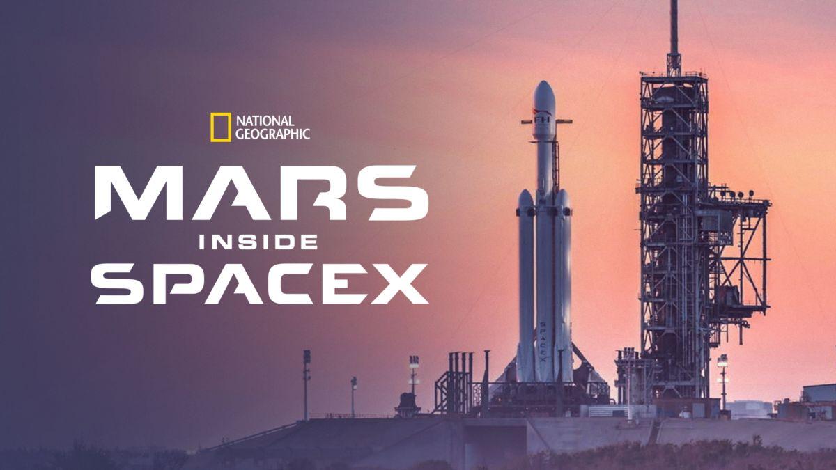مریخ : درون اسپیس اکس (مستند)
