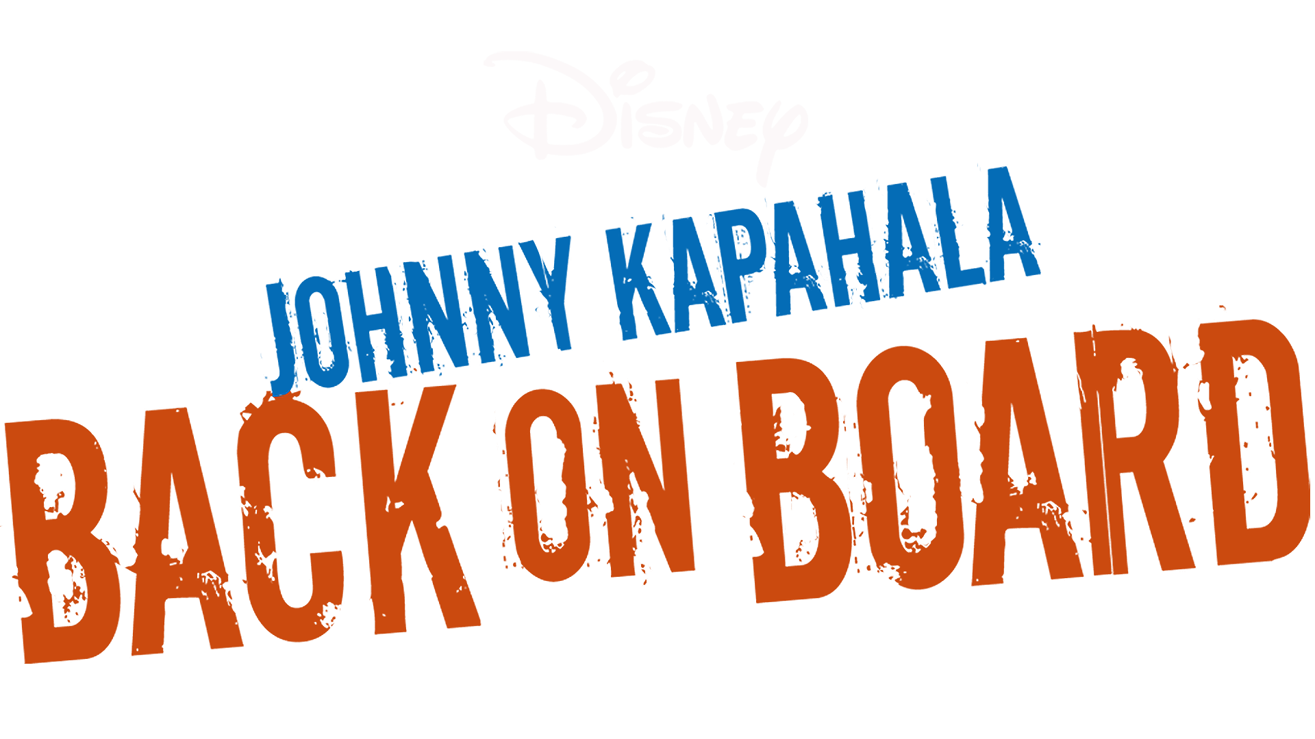 Johnny Kapahala: Back on Board